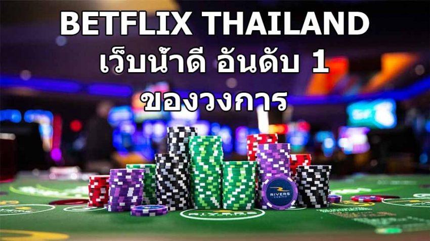 betflix thailand
